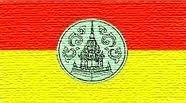 ธงประจำจังหวัด สุราษฎร์ธานี